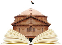 Allahabad High Court Recruitment Vacancy