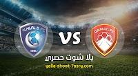 نتيجة مباراة ضمك والهلال اليوم الاربعاء بتاريخ 11-03-2020 الدوري السعودي