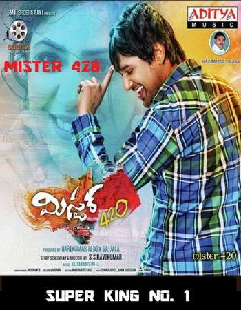 Poster Of Mister. 420 Full Movie in Hindi HD Free download Watch Online Telugu Movie 720P