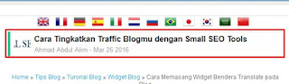 Cara Membuat Breaking News Bergambar pada Blog