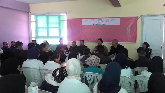 ندوة بثانوية آسني التأهيلية بإقليم الحوز بمناسبة تقديم وثيقة المطالبة  بالاستقلال