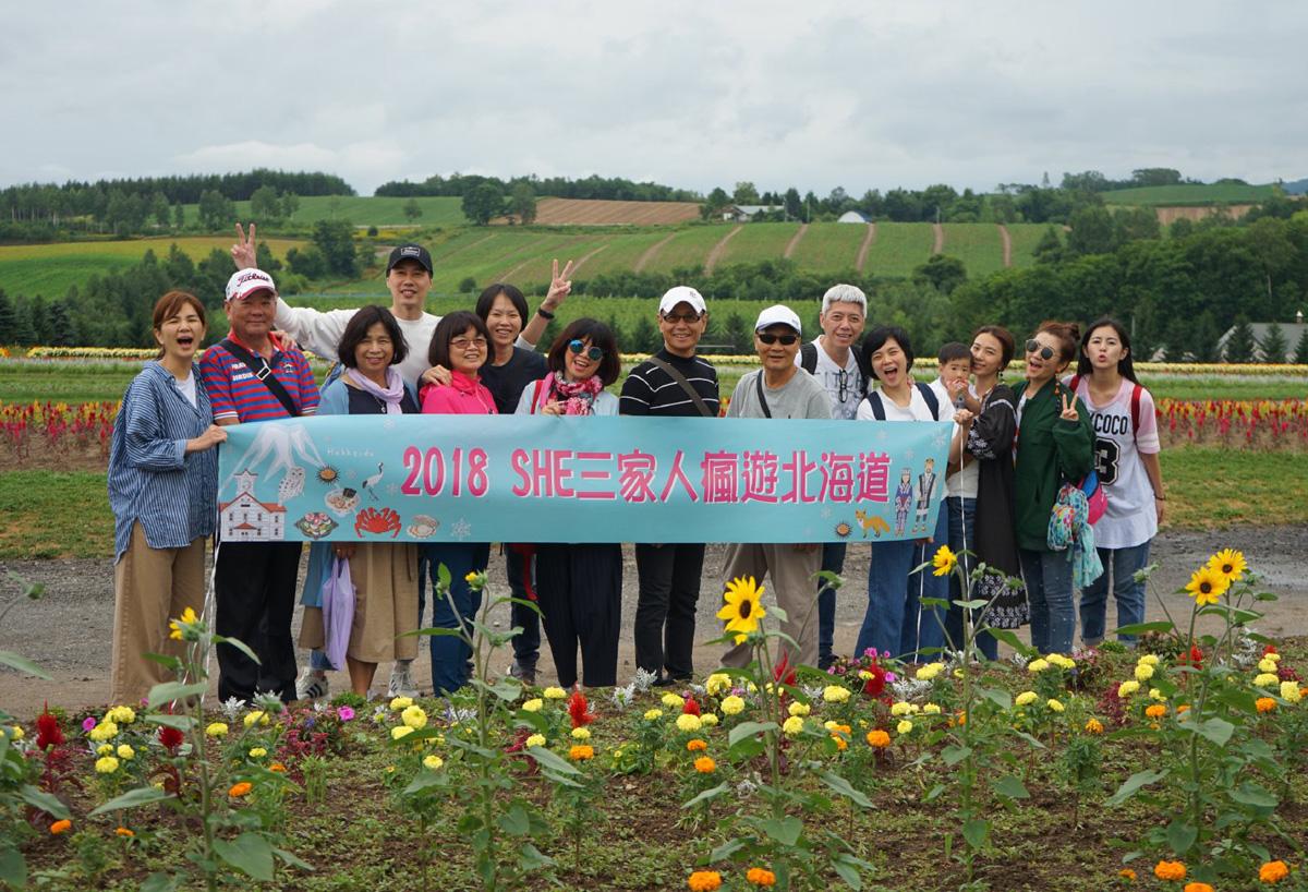 S.H.E, 3 families' holidays in Hokkaido