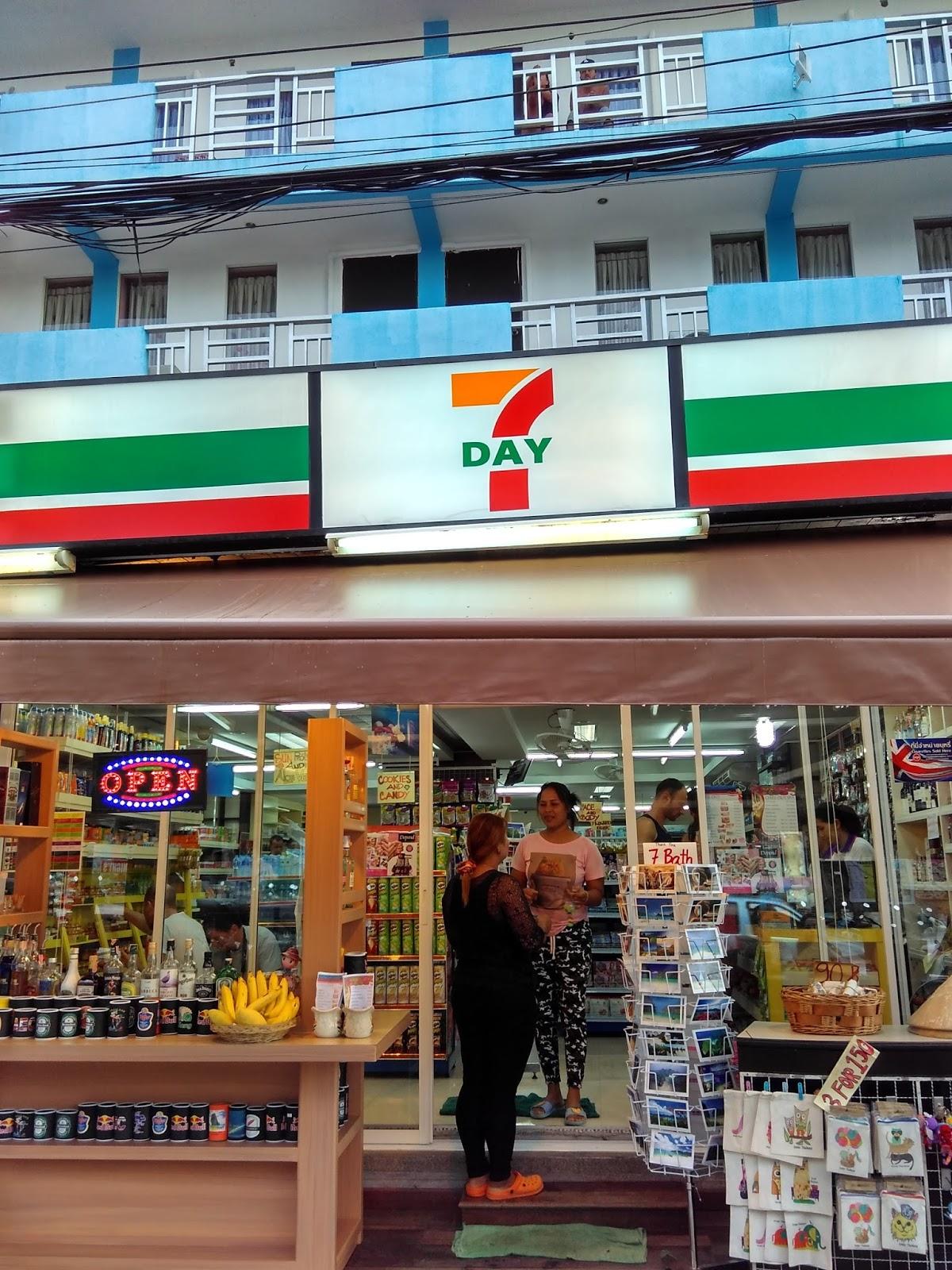 loja conveniência