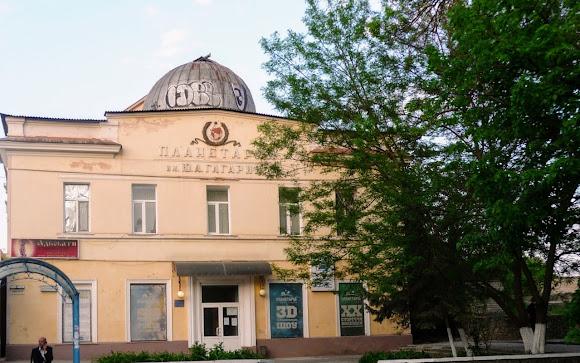 Херсон. Планетарий. Бывшая синагога. 1780-е г.