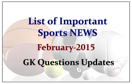 Important Sports NEWS- February 2015