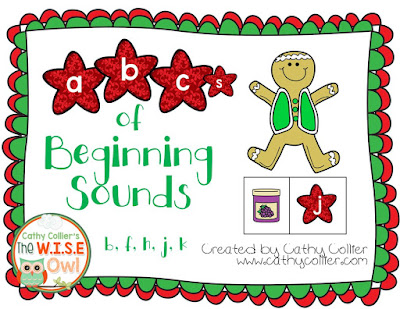December Ready-made centers. Day 9: Beginning Sounds.