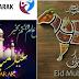 Happy Eid Mubarak to all my Muslim friends