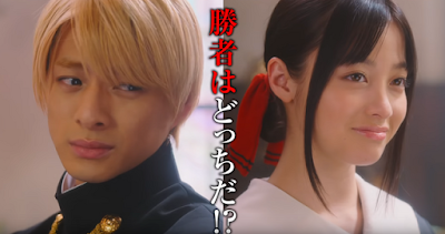 KAGUYA-SAMA: LOVE IS WAR - Filme live-action novo vídeo promocional