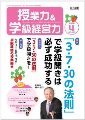 http://www.meijitosho.co.jp/detail/21073