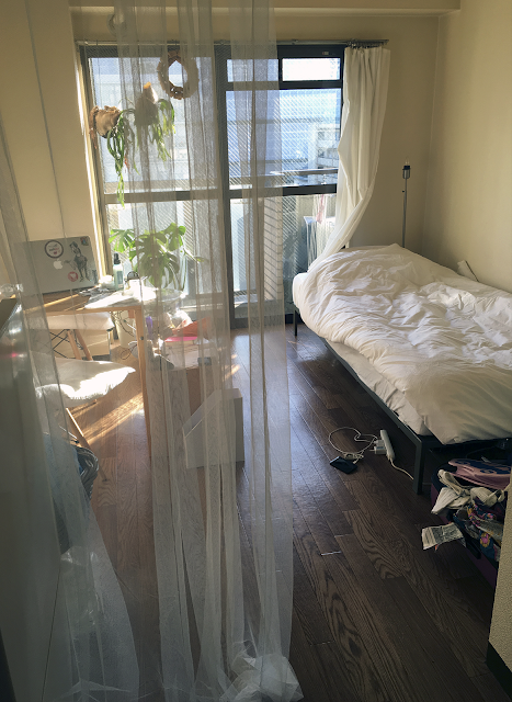 air bnb apartment en shibuya y ebisu