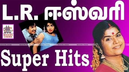 LR Eswari Super Hit Tamil Video Songs