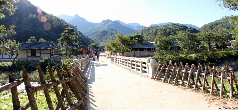 Aldea de la KBS en Mungyeong