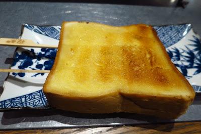 Tan Yu (探鱼), honey toast