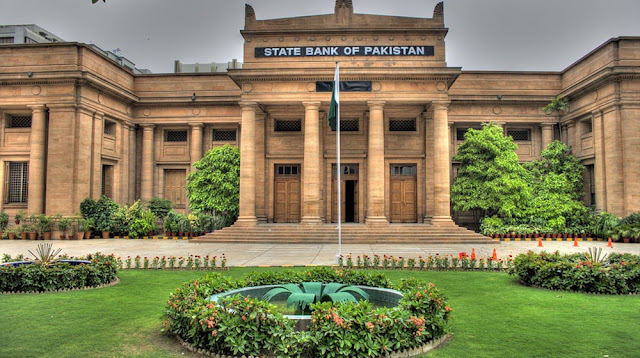 State Bank Of Pakistan(SBP) Introduces New Deposit Protection Mechanism