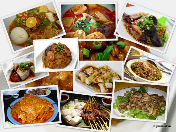 Filipino Food Restaurant In Singapore