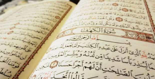 Pedoman Al Qur'an dalam Menetapkan Hukum