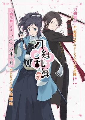 Touken Ranbu: Hanamaru BD Anime