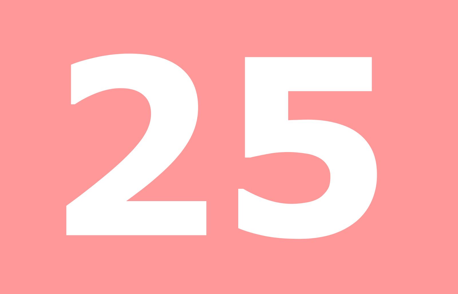 Картинки с числом 25