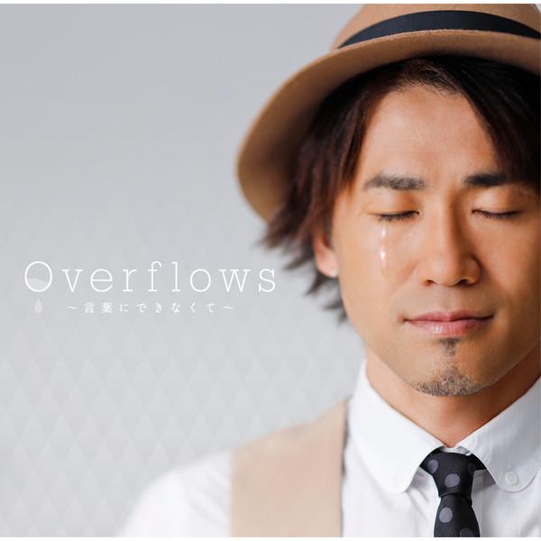 [Single] ナオト・インティライミ – Overflows~言葉にできなくて~ (2016.07.06/MP3/RAR)