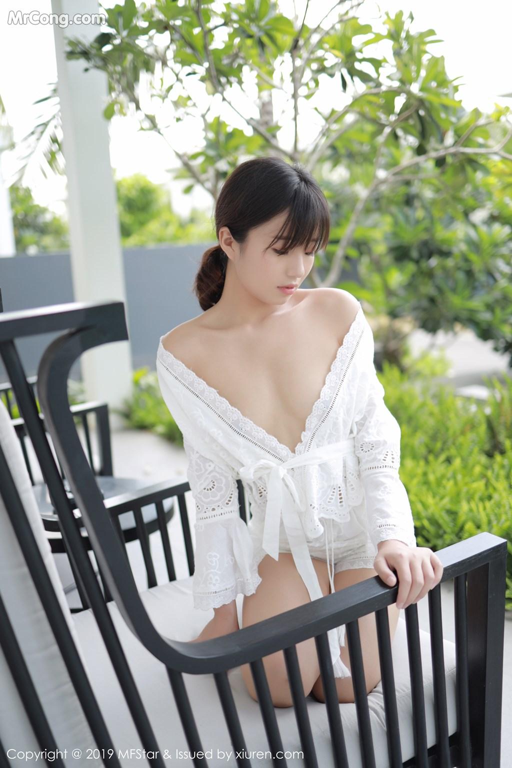 Image MFStar-Vol.192-Cang-Jing-You-Xiang-MrCong.com-006 in post MFStar Vol.192: Cang Jing You Xiang (仓井优香) (41 ảnh)