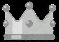 王冠のイラスト(銀)