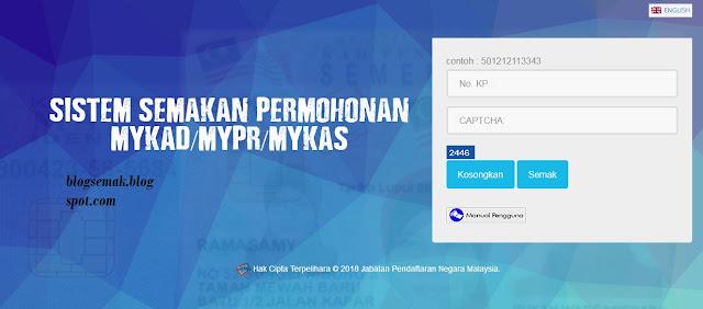 Semakan Status Permohonan MyKad/MyPR/MyKAS secara Online