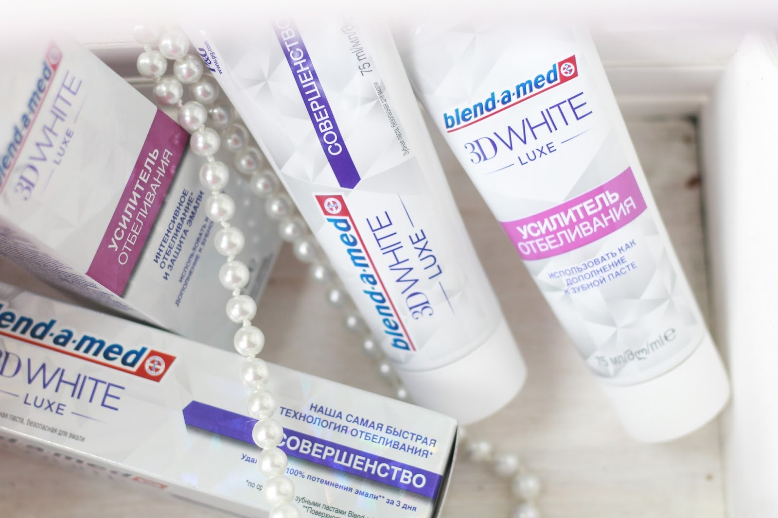 Бьюти-новинка недели: Blend a-med 3D White Luxe Гламур изоражения