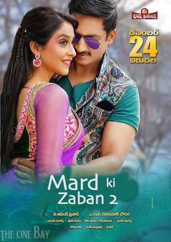 Mard Ki Zaban 2 2017 Full Movie Hindi Dubbed Download