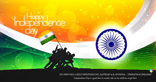 independence day 2017 hd wallpapers