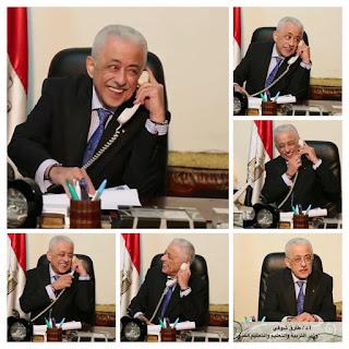 tarek shawki, نتيجة الثانوية العامة,اوائل الثانوية العامة,دكتور طارق شوقى,وزير التربية والتعليم