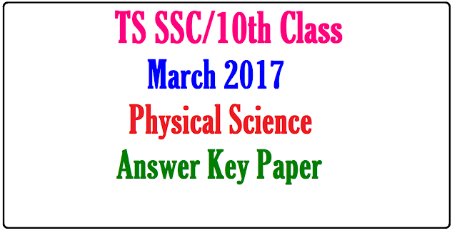 TS SSC March 2017 Physical Science Key paper| Key paper of SSC 2017 Physical Science| Principles of Evaluation Answer Key Sheet for Physical Science of 10th class| Telanga 10th Physical Science Key Sheet/2017/03/ts-ssc-march-2017-physical-science-key-paper.html