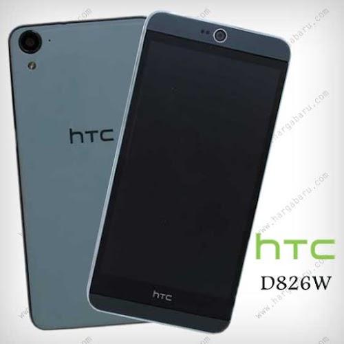 فلاشتين HTC_D826w_ فى موضوع واحد