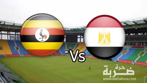 نتيجة مباراة مصر واوغندا اليوم الثلاثاء 5 9 2017 ترتيب مجموعة مصر