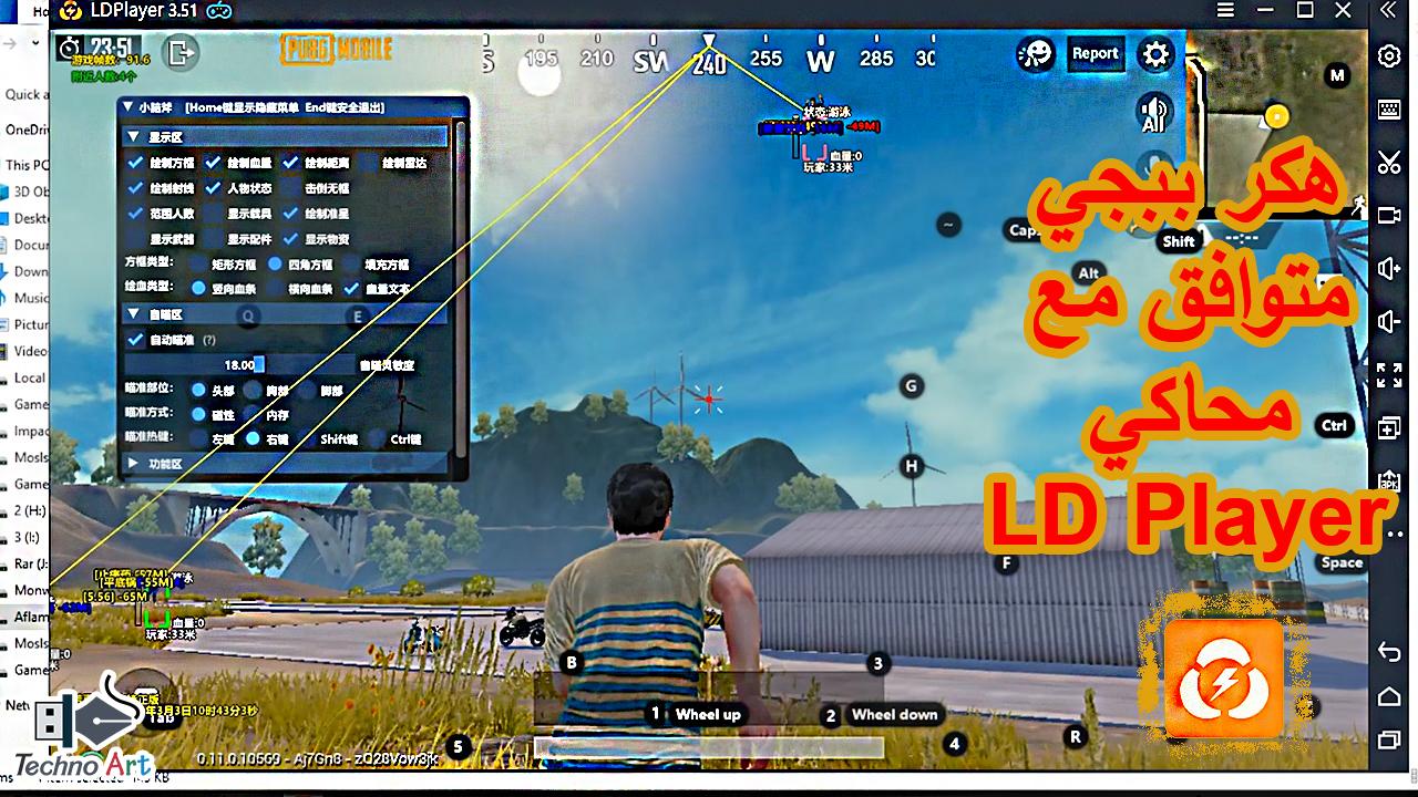 Ld Player Pubg Hack 2019 - Pubg Mobile Hack V4 2 Free Download