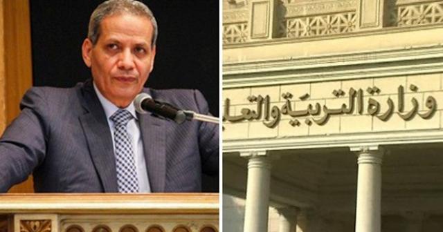 دكتور-الهلالى-الشربينى-وزير-التربية-والتعليم-كالتشر-عربية