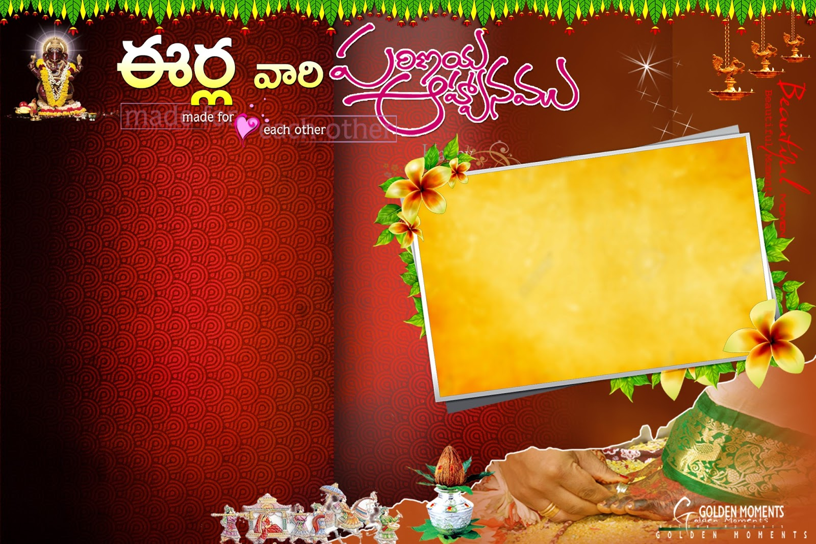 Photoshop Design In Tamil