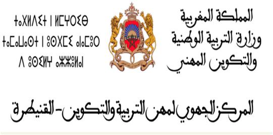 جهة الغرب الشراردة بني حسن : النتائج النهائية  لمباراة ولوج المركز الجهوي دورة 2015