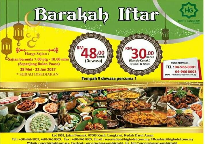 Holiday Villa Alor Setar Ramadhan Buffet