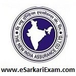 NIACL Assistant Language Test Admit Card