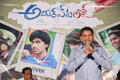 ameerpet lo press meet-thumbnail-2