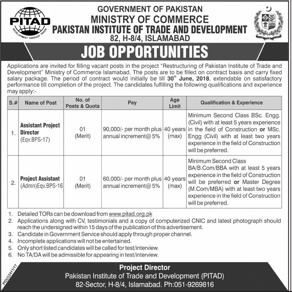 Jobs in Pakistan Institute of Trade And Development