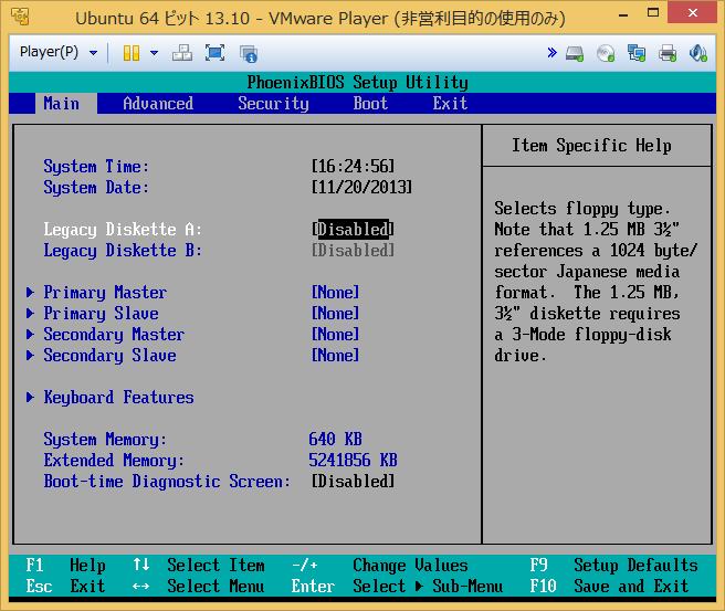 VMware Player BIOSからFDDを無効にする -2