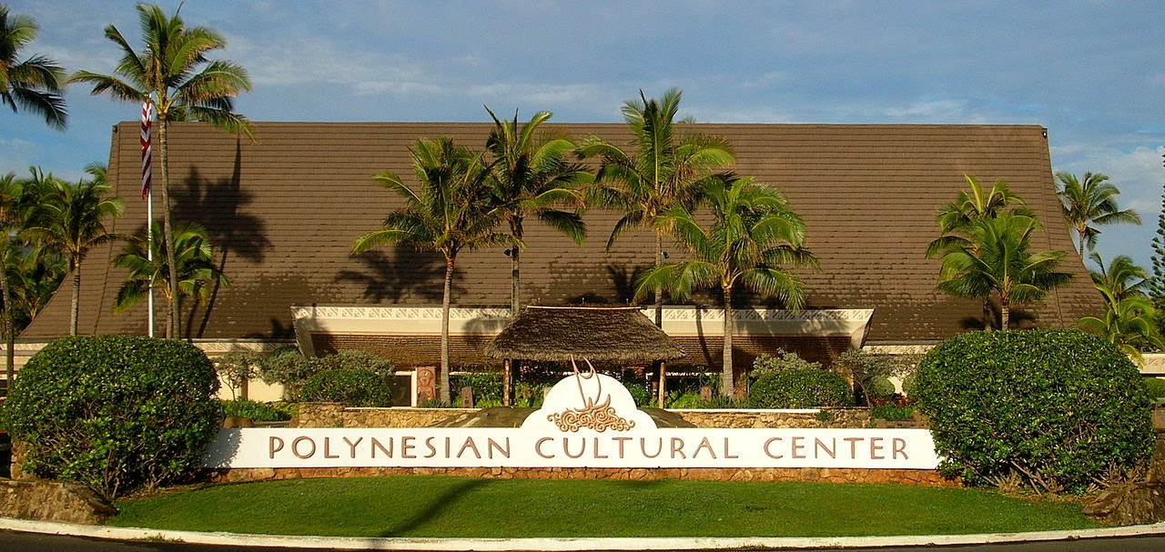 Sizzling Tourist Hotspots in Hawaii | Entrance to the Polynesian Cultural Center Hawaii