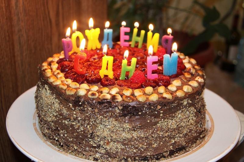 просто географический фото тортов со свечами на день рождения конструкции, независимо