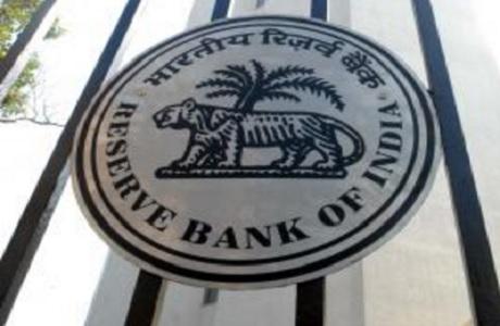 डिजिटल बैंकिंग नहीं अपनाया तो इतिहास बन जाएंगे बैंक: RBI