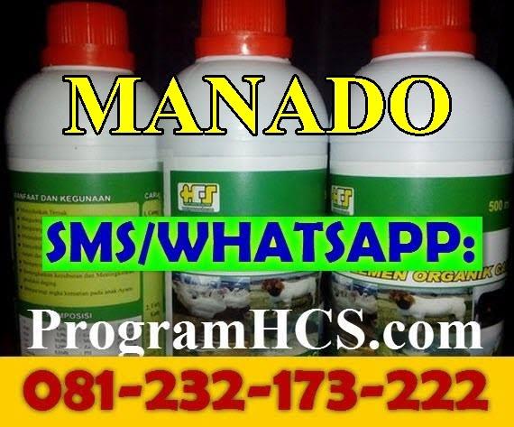 Jual SOC HCS Manado