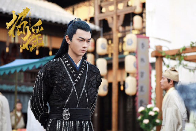 the legends cdrama xu kai