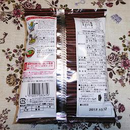 【藤原製麺】札幌 銀波露(ぎんぱろう)濃厚香ばしとんこつ醤油 ~記憶に残る確かな一杯~