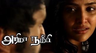 Priya Anand & Vikram Prabhu horrified on seeing the murder video | Arima Nambi Scenes
