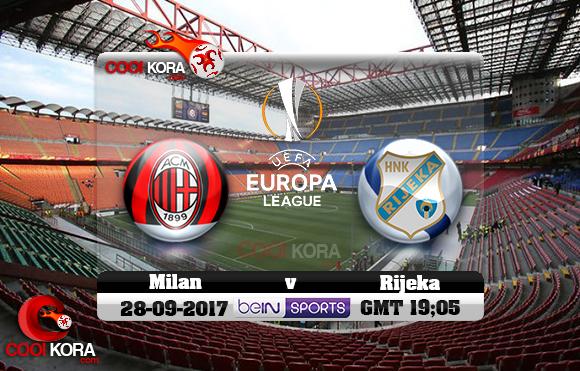 مشاهدة مباراة ميلان و رييكا اليوم 28-9-2017 في الدوري الأوروبي
